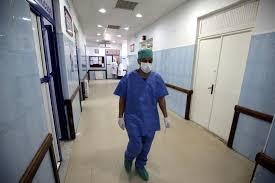 Hôpital mixte